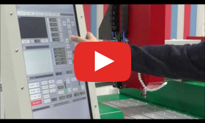 Стойка управления станком ЧПУ TRACE-MAGIC ТМ460